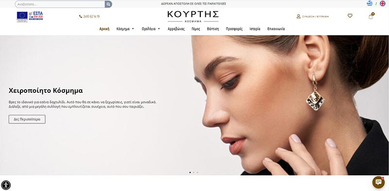 kourtis homepage